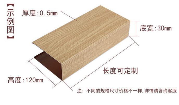 广州铝单板、深圳铝单板、冲孔铝单板、木纹铝单板