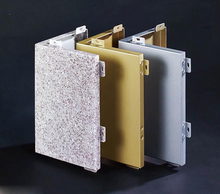 西安铝单板厂家为您解说铝单板幕墙种类的多样性