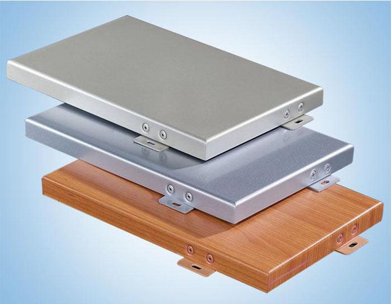 陕西氟碳铝单板被广泛应用于外墙装饰